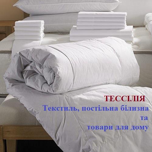 Фото - Інтернет магазин, магазин ТЕССІЛІЯ.
