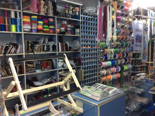 Фото - Магазин швейной фурнитуры