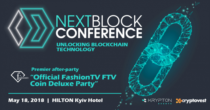 "NEXT BLOCK CONFERENCE ""Unlocking Blockchain Technology"""