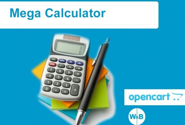 Фото - Калькулятор для продукции интернет магазинов B2B и B2C