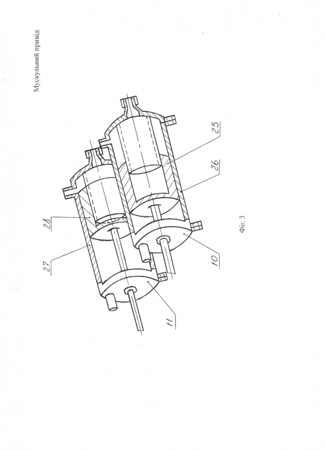Фото - Гидровакуумный двигатель