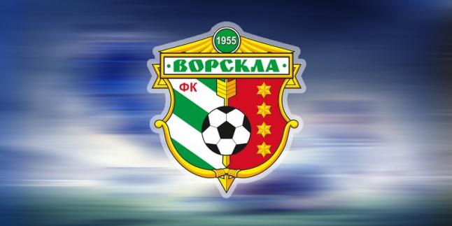 Фото - Создать сайт, с контентом футбольного клуба