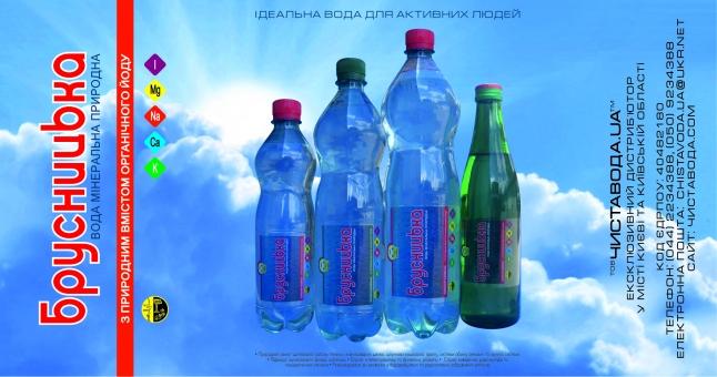 Фото - идеальная вода для активных людей