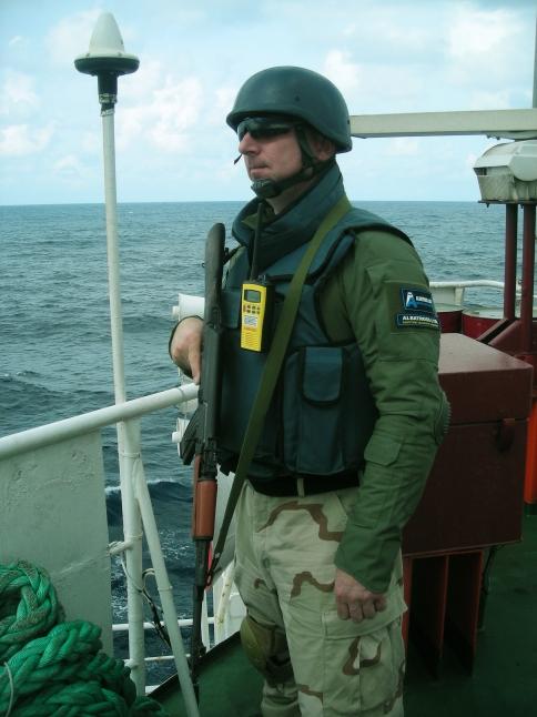 Фото - Maritime Security Company