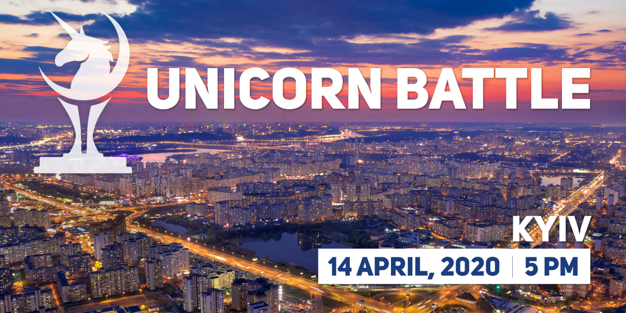 Unicorn Battle in Kyiv