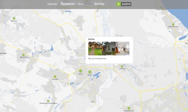 Фото - Продажа загородной недвижимости в Украине на карте