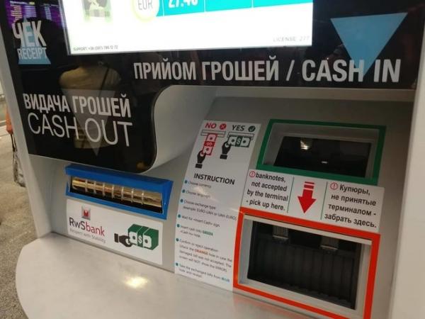 Фото - Создание терминала обмена валют (currency exchange terminal)