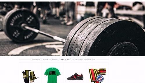 Фото - Экипировка для силовых видов спорта