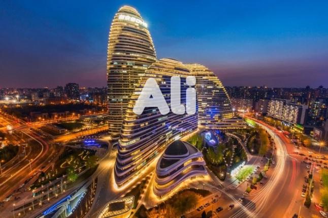 Фото - Сеть магазинов качественного Китайского товара