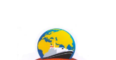 Фото - Морська Судохідна компанія