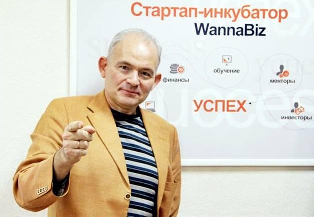 Авторский онлайн курс Вадима Роговского