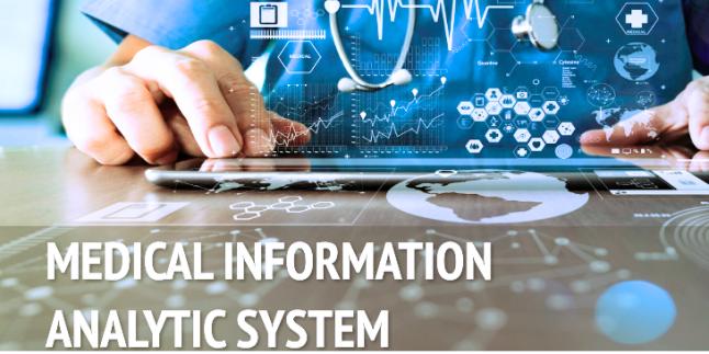 Фото - Медицинская информационно–аналитическая система