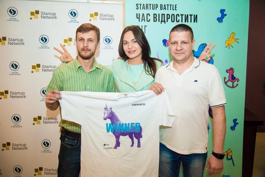 "Double unicorn: на Битве стартапов ""Время отрастить рог"" в Черкассах победили сразу два проекта"