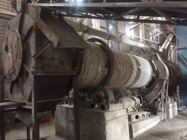 Фото - Цементный завод