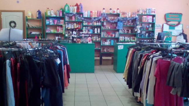 продажа быт. химии, одежды и обуви секондхенд и сток