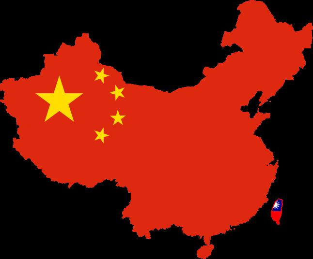 Фото - Бизнес на Китайский товарах