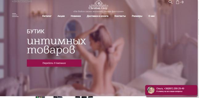 Фото - Продам интернет-магазин c современным продающим дизайном