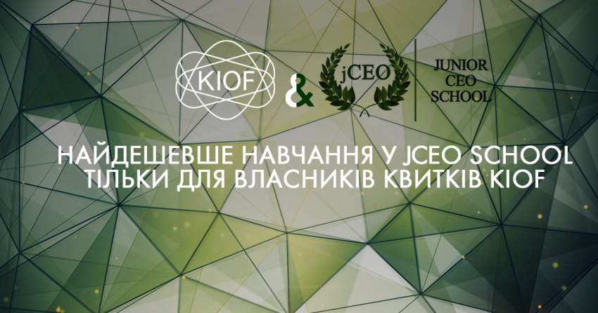 Kyiv Junior CEO School