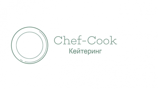 Фото - Chef-Cook