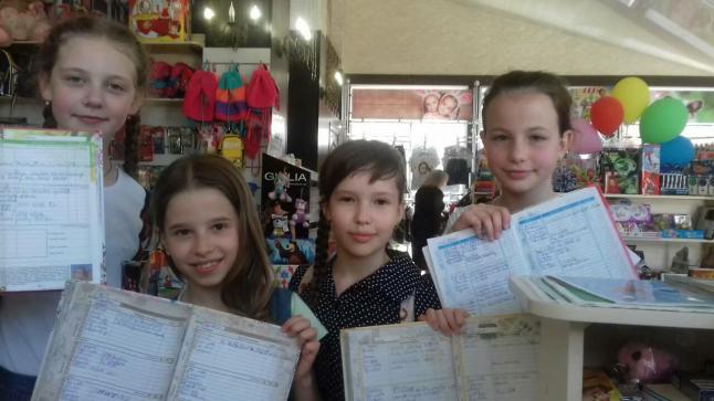 Фото - Оптово-розничный детский супермаркет