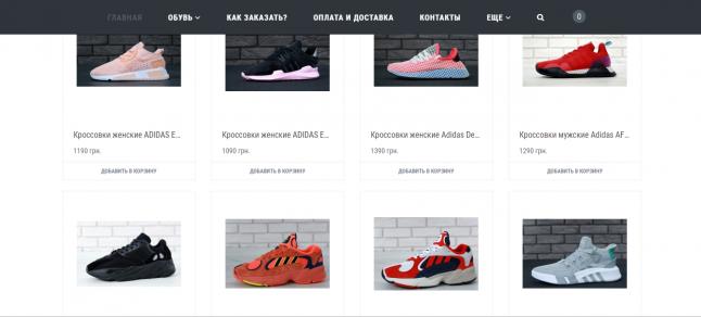 Фото - Интернет магазина брендовой обуви из Китая.