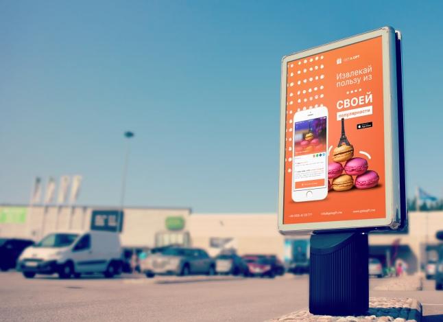 Фото - Платформа для коллаборации бизнеса и блогера.