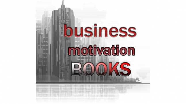Фото - BUSINESS MOTIVATION BOOKS