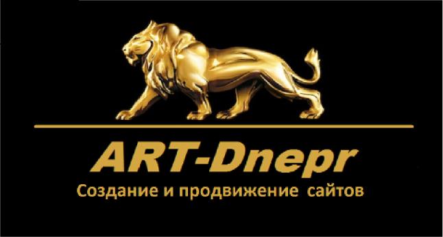 Фото - ART-Dnepr