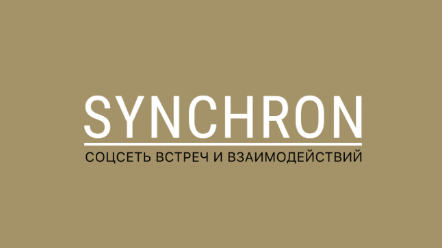 Photo - Synchron - is a social network offline interactions!