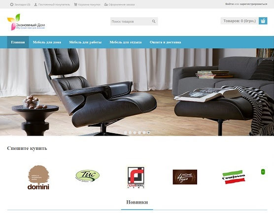Фото - Продажа сайта с доменом и хостингом