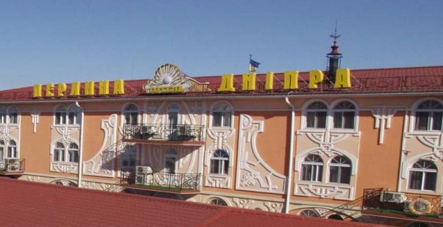 Фото - отель Перлына Днепра