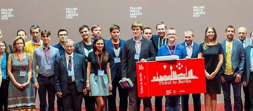 FALLING WALLS LAB Kyiv 2016