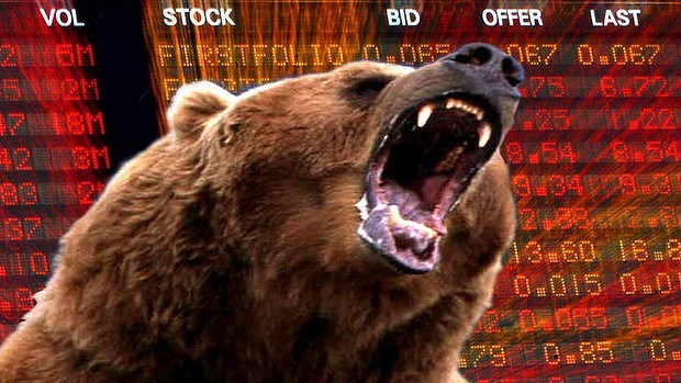 Photo - trading on NYSE, Nasdaq, Amex (main), and other markets...