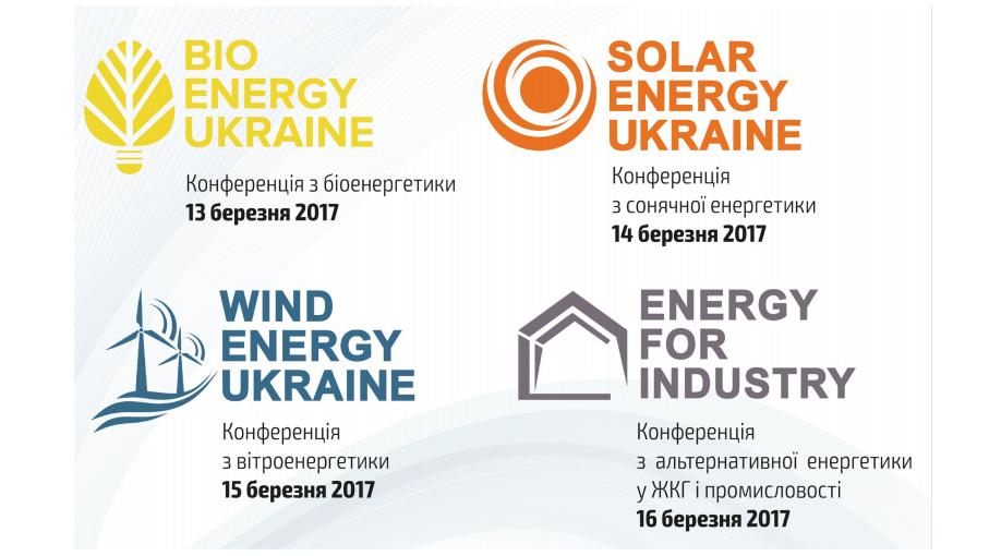 Неделя альтернативной энергетики