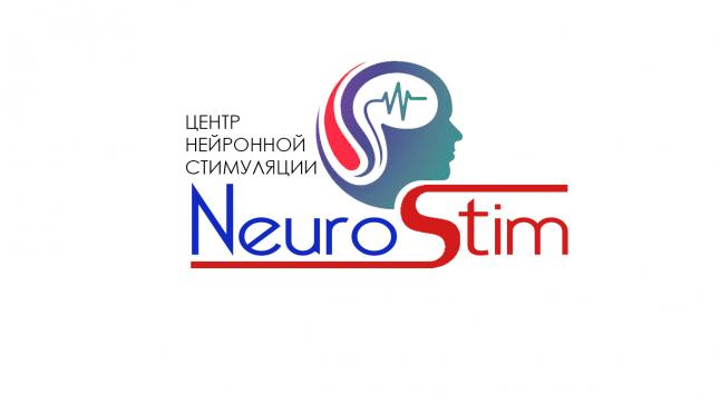 Фото - Создание медиц.центра для лечения мозговой деятельности