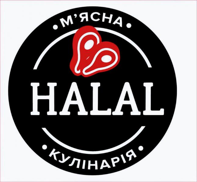 Фото - Halal