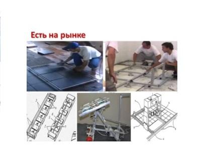 Фото - Рама-шаблон для ручной укладки плитки