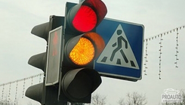 Фото - Smart Traffic-Light UA