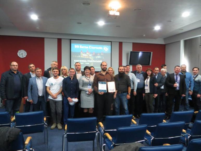На Битві Стартапів у Кам'янець-Подільському переміг туристичний стартап