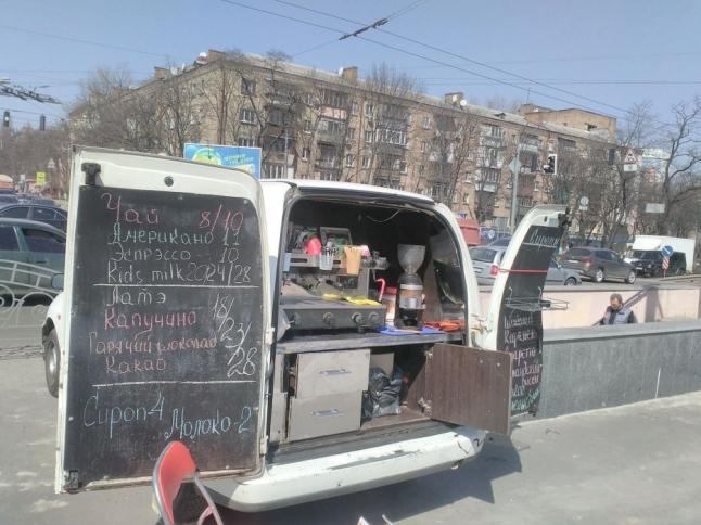 Фото - Кофе на колёсах