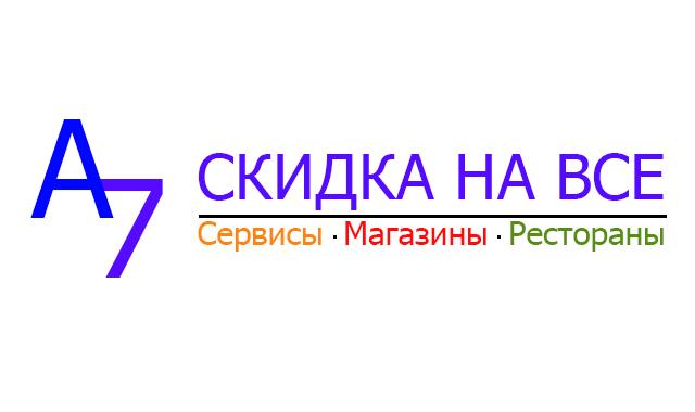 Фото - Скидочный сайт