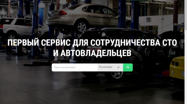 Фото - Спец. соц. сеть для автовладельцев