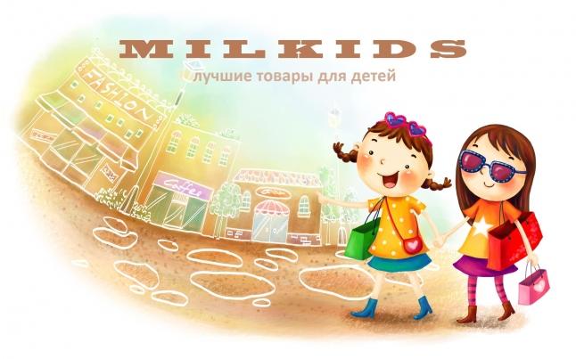Фото - MILKIDS
