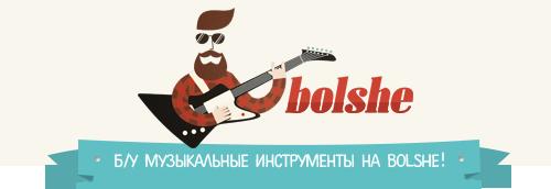 Фото - Доска объявлений по теме муз. инструментов бу, каталоги