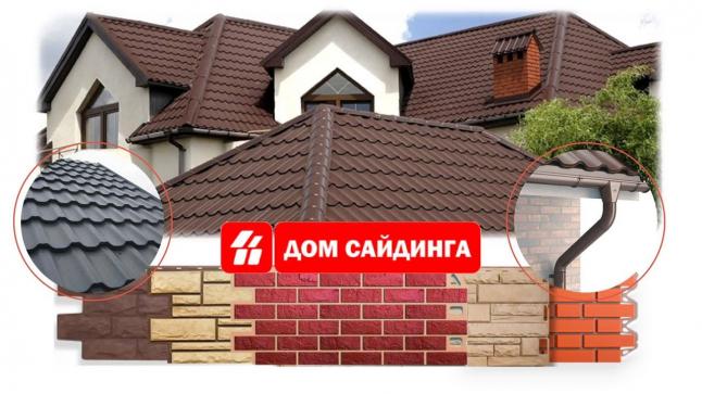 Фото - Торговля строительными и отделочными материалами для дома
