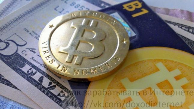 Фото - обменный пункт криптовалют
