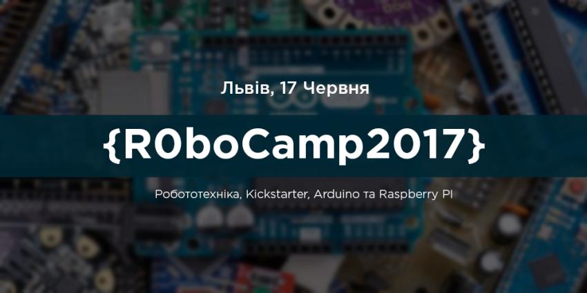 R0boCamp Conference