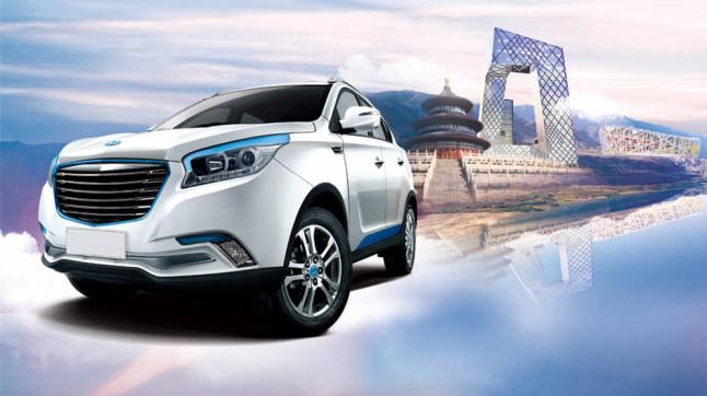 Фото - Импорт и продажа в Украине, китайских электромобилей.