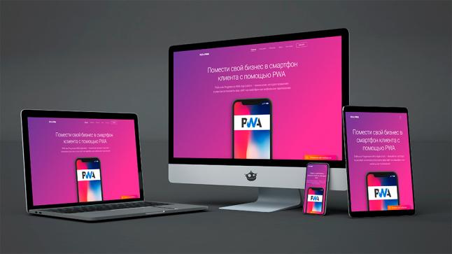 Фото - REALPWA - Мобильное приложение на основе сайта
