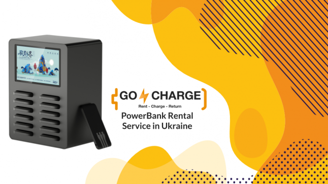 Photo - GoCharge - PowerBank Rental Service in Ukraine